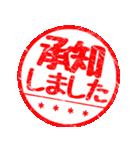 【カスタム】グループ連絡はんこハンコ(01)(個別スタンプ:15)