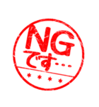 【カスタム】グループ連絡はんこハンコ(01)(個別スタンプ:17)