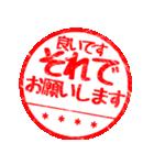 【カスタム】グループ連絡はんこハンコ(01)(個別スタンプ:20)