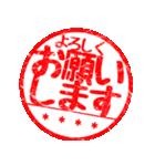 【カスタム】グループ連絡はんこハンコ(01)(個別スタンプ:26)