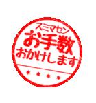 【カスタム】グループ連絡はんこハンコ(01)(個別スタンプ:28)