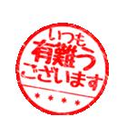 【カスタム】グループ連絡はんこハンコ(01)(個別スタンプ:29)