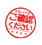 【カスタム】グループ連絡はんこハンコ(01)(個別スタンプ:33)