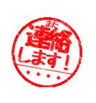 【カスタム】グループ連絡はんこハンコ(01)(個別スタンプ:34)