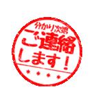 【カスタム】グループ連絡はんこハンコ(01)(個別スタンプ:35)