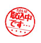 【カスタム】グループ連絡はんこハンコ(01)(個別スタンプ:36)