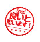 【カスタム】グループ連絡はんこハンコ(01)(個別スタンプ:37)