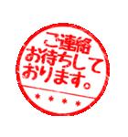 【カスタム】グループ連絡はんこハンコ(01)(個別スタンプ:38)
