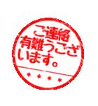 【カスタム】グループ連絡はんこハンコ(01)(個別スタンプ:39)