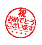 【カスタム】グループ連絡はんこハンコ(01)(個別スタンプ:40)