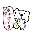 くますけ♡日常(個別スタンプ:01)