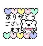 くますけ♡日常(個別スタンプ:02)