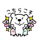くますけ♡日常(個別スタンプ:04)