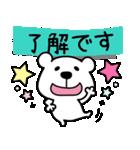 くますけ♡日常(個別スタンプ:05)