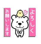 くますけ♡日常(個別スタンプ:06)