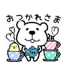 くますけ♡日常(個別スタンプ:07)