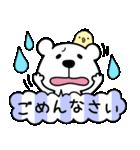くますけ♡日常(個別スタンプ:08)