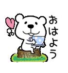 くますけ♡日常(個別スタンプ:09)