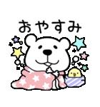 くますけ♡日常(個別スタンプ:10)