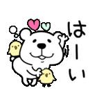 くますけ♡日常(個別スタンプ:11)