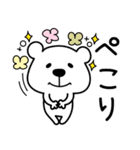 くますけ♡日常(個別スタンプ:12)
