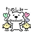 くますけ♡日常(個別スタンプ:14)