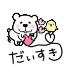 くますけ♡日常(個別スタンプ:20)