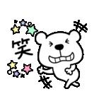 くますけ♡日常(個別スタンプ:22)