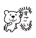 くますけ♡日常(個別スタンプ:23)