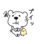 くますけ♡日常(個別スタンプ:30)