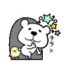 くますけ♡日常(個別スタンプ:34)
