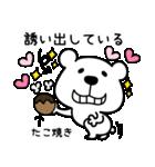 くますけ♡日常(個別スタンプ:35)