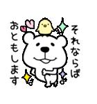 くますけ♡日常(個別スタンプ:36)