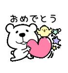 くますけ♡日常(個別スタンプ:37)