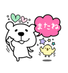 くますけ♡日常(個別スタンプ:39)