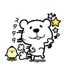 くますけ♡日常(個別スタンプ:40)