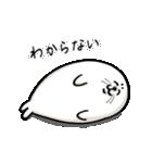 ごまあざらしさん(個別スタンプ:04)