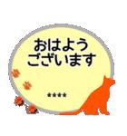ビジネスもOK!! 猫のシルエットスタンプ(個別スタンプ:1)
