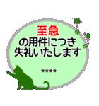 ビジネスもOK!! 猫のシルエットスタンプ(個別スタンプ:8)
