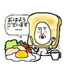 白いおっちゃん カスタムスタンプ(個別スタンプ:01)