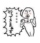 白いおっちゃん カスタムスタンプ(個別スタンプ:03)