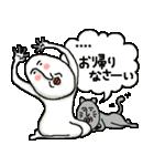 白いおっちゃん カスタムスタンプ(個別スタンプ:08)