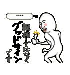 白いおっちゃん カスタムスタンプ(個別スタンプ:15)
