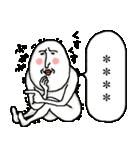 白いおっちゃん カスタムスタンプ(個別スタンプ:21)
