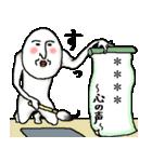 白いおっちゃん カスタムスタンプ(個別スタンプ:25)