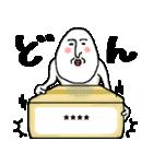 白いおっちゃん カスタムスタンプ(個別スタンプ:26)