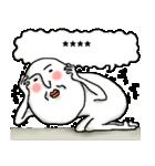 白いおっちゃん カスタムスタンプ(個別スタンプ:35)
