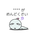 めんどく星人7/カスタム(個別スタンプ:01)