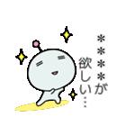 めんどく星人7/カスタム(個別スタンプ:02)
