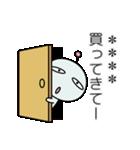 めんどく星人7/カスタム(個別スタンプ:04)